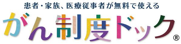 f:id:kazura-kobayashi:20200506110713j:plain