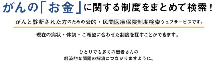 f:id:kazura-kobayashi:20200506110751p:plain