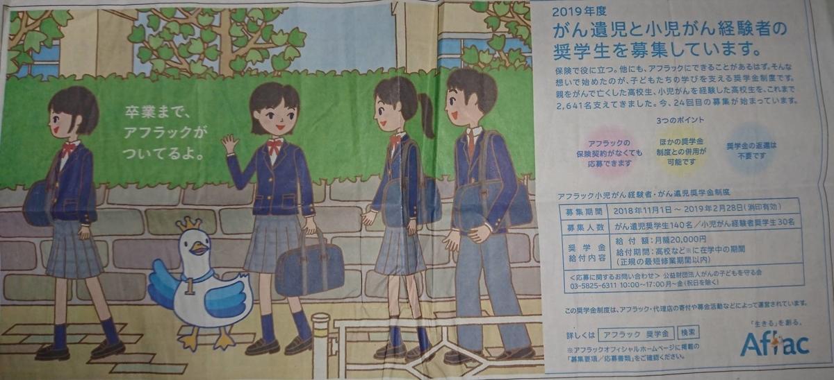 f:id:kazura-kobayashi:20200506111054j:plain