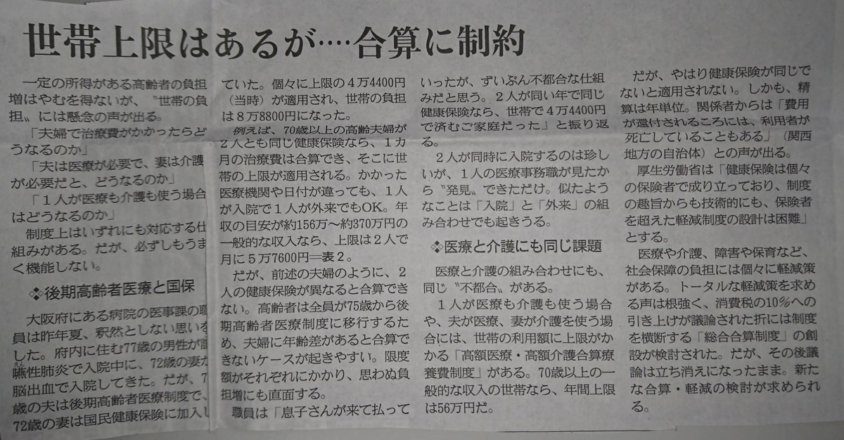 f:id:kazura-kobayashi:20200506121532j:plain