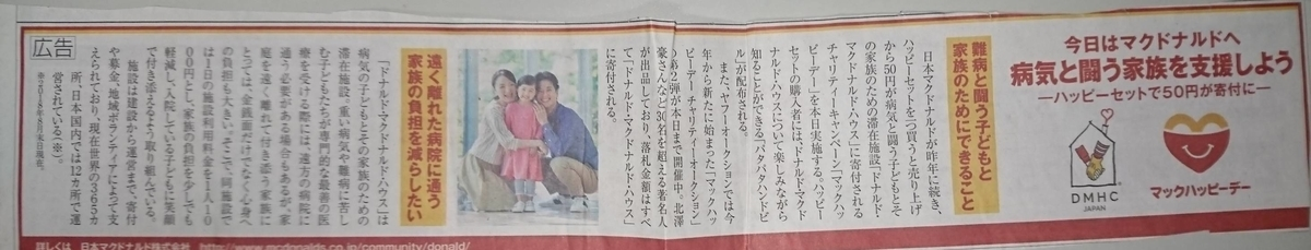 f:id:kazura-kobayashi:20200506172705j:plain
