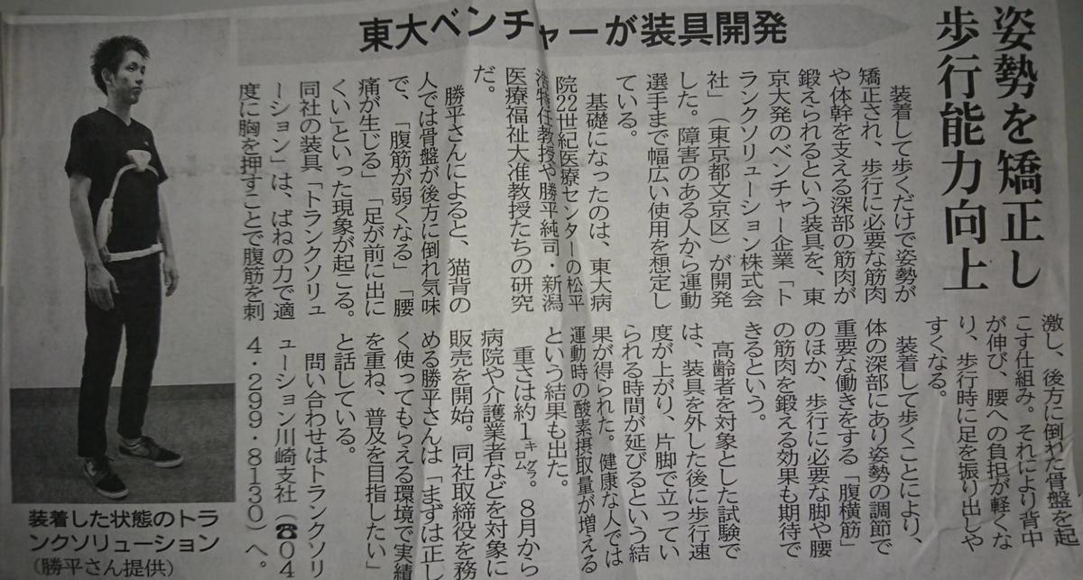 f:id:kazura-kobayashi:20200506173015j:plain