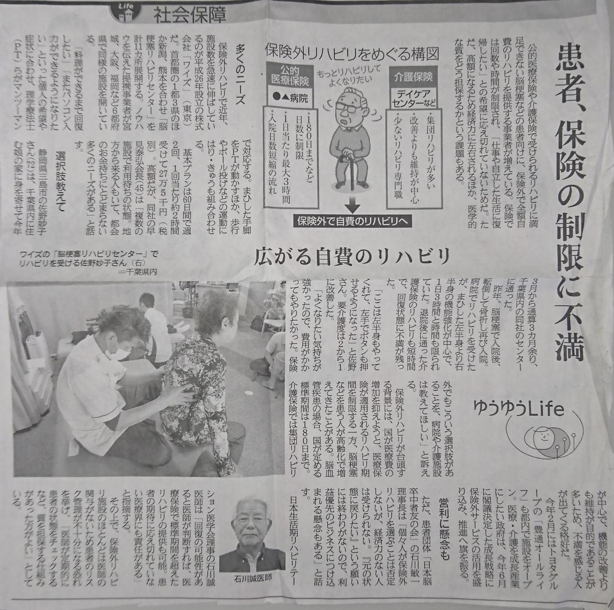 f:id:kazura-kobayashi:20200514104757j:plain