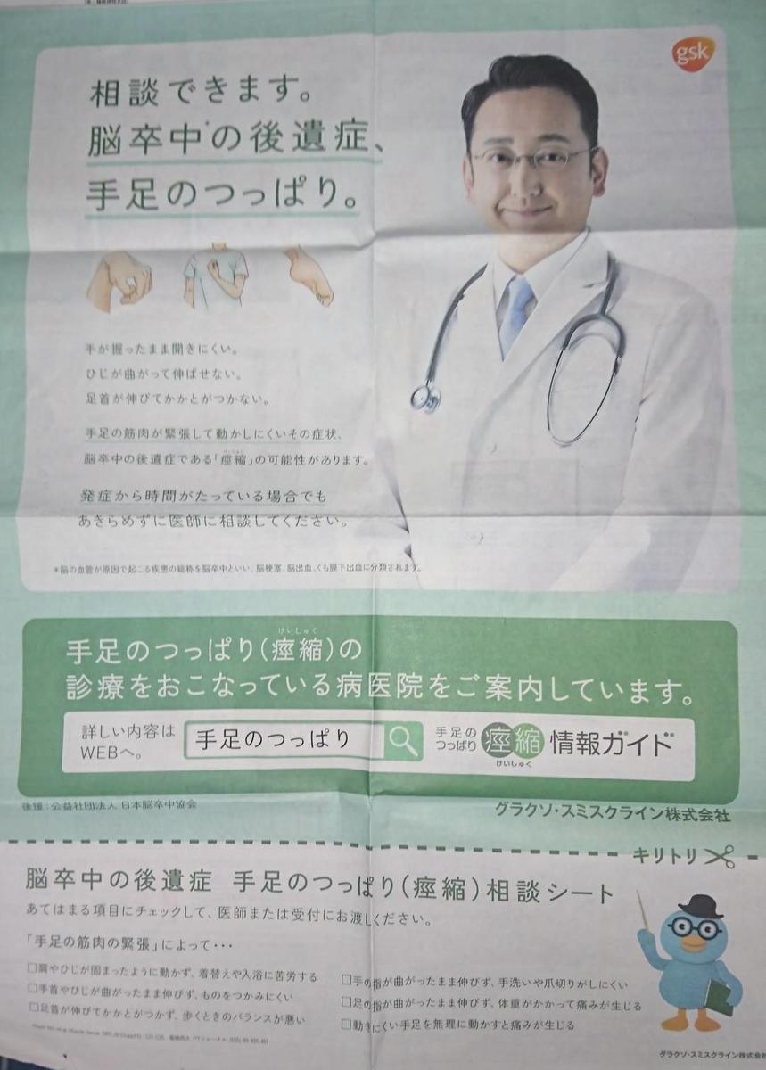 f:id:kazura-kobayashi:20200514111307j:plain