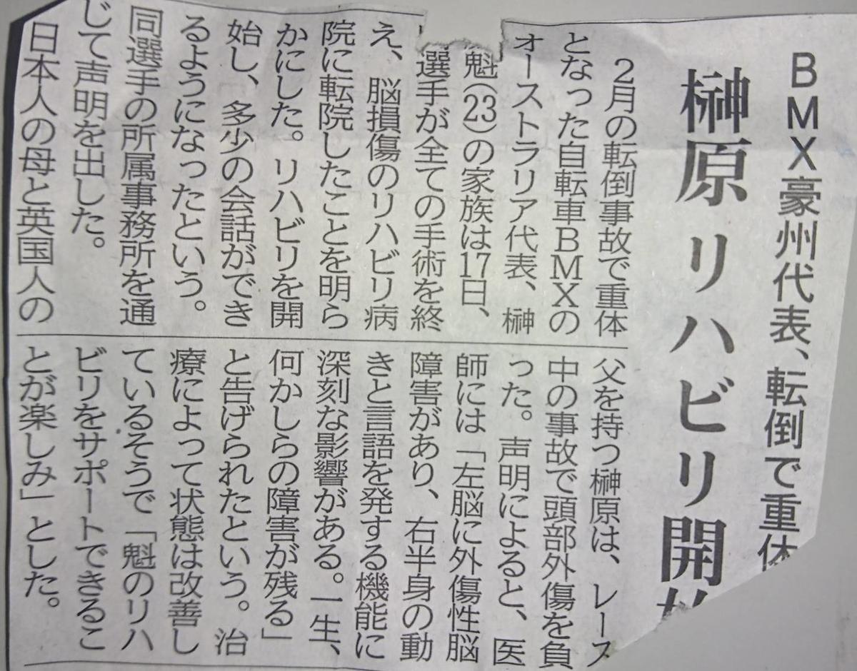 f:id:kazura-kobayashi:20200520171916j:plain