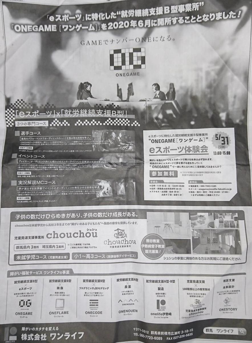 f:id:kazura-kobayashi:20200605100307j:plain