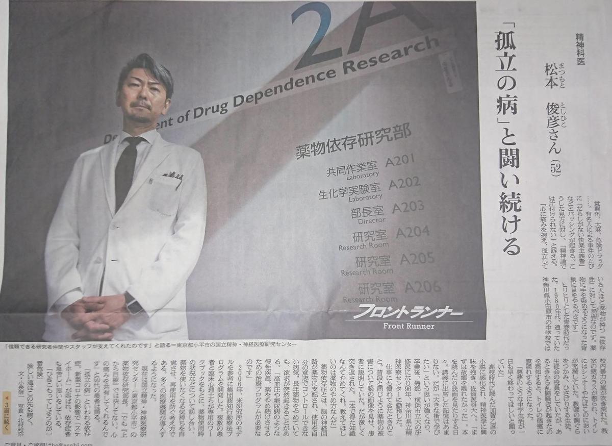 f:id:kazura-kobayashi:20200605101537j:plain