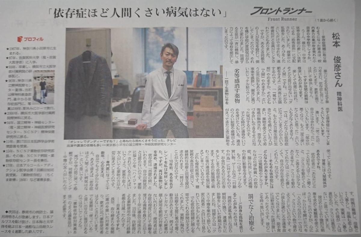 f:id:kazura-kobayashi:20200605101712j:plain