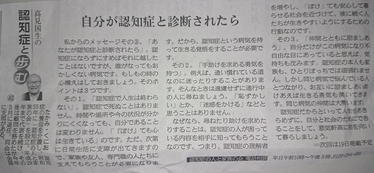 f:id:kazura-kobayashi:20200612093400j:plain