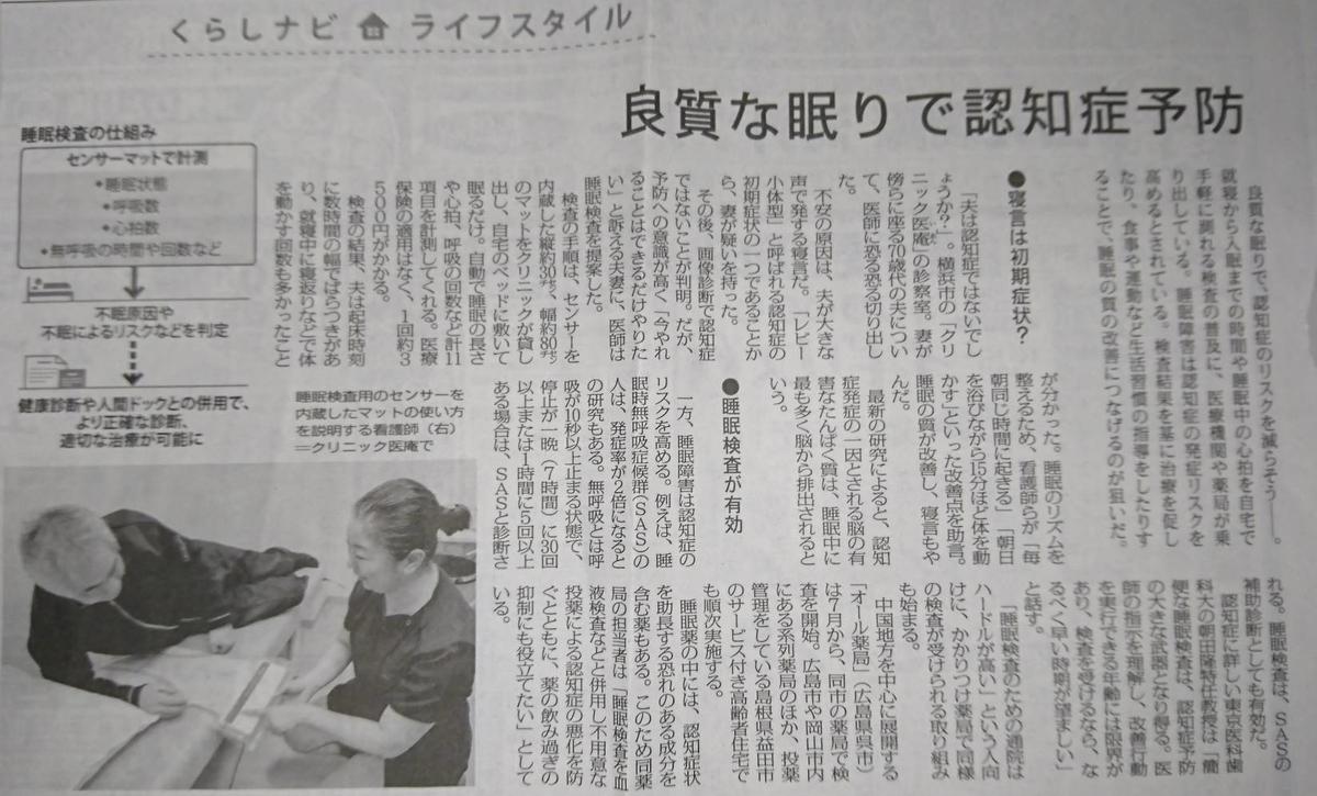 f:id:kazura-kobayashi:20200613144129j:plain