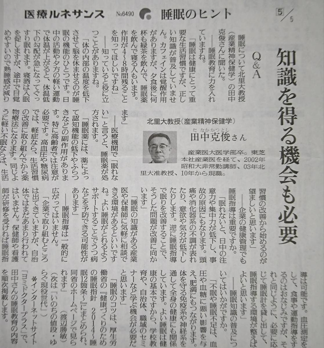 f:id:kazura-kobayashi:20200613144226j:plain