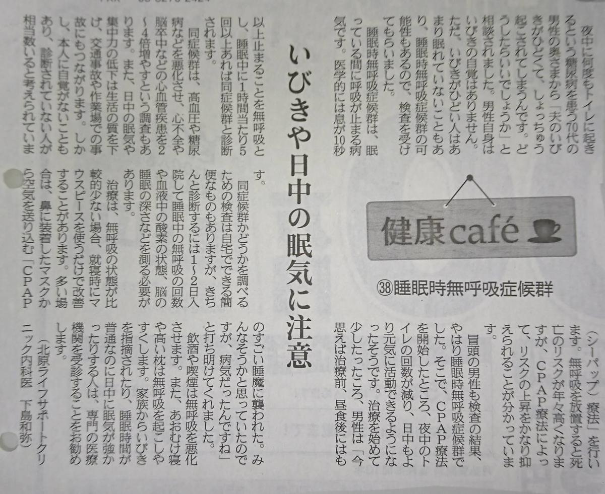f:id:kazura-kobayashi:20200613144304j:plain