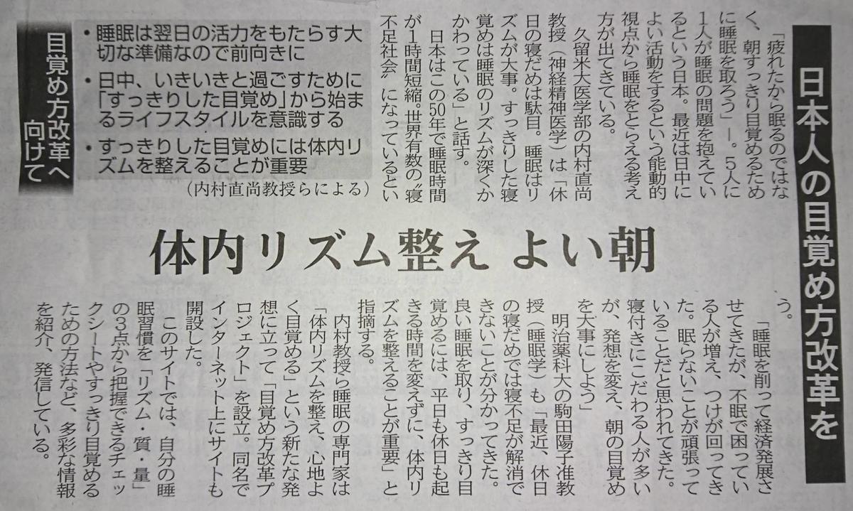 f:id:kazura-kobayashi:20200616084500j:plain