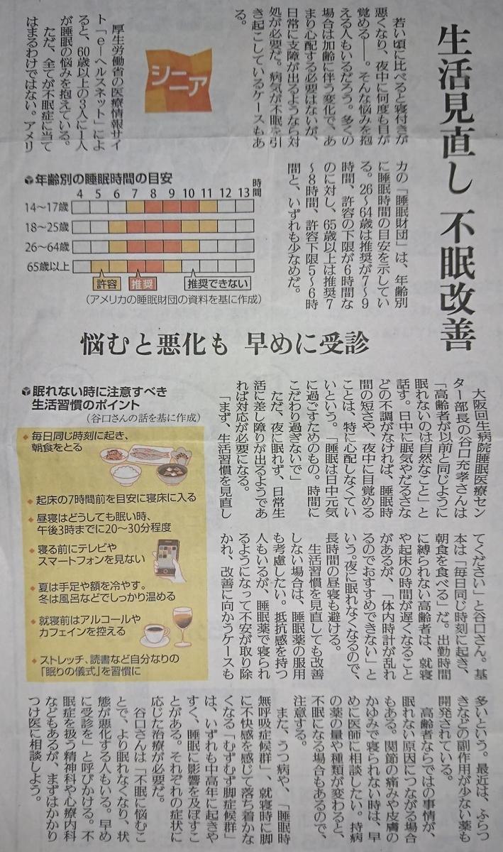 f:id:kazura-kobayashi:20200616084704j:plain