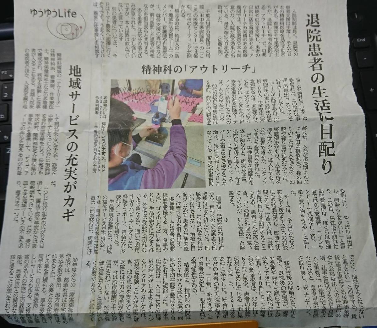 f:id:kazura-kobayashi:20200616155549j:plain