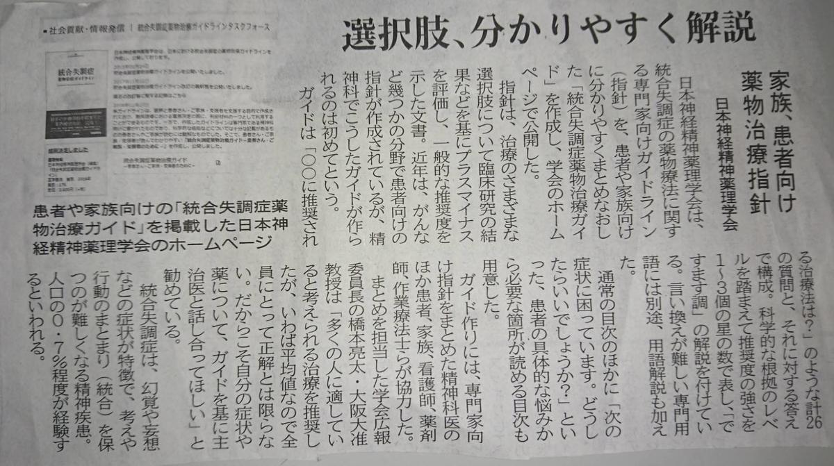 f:id:kazura-kobayashi:20200626091527j:plain