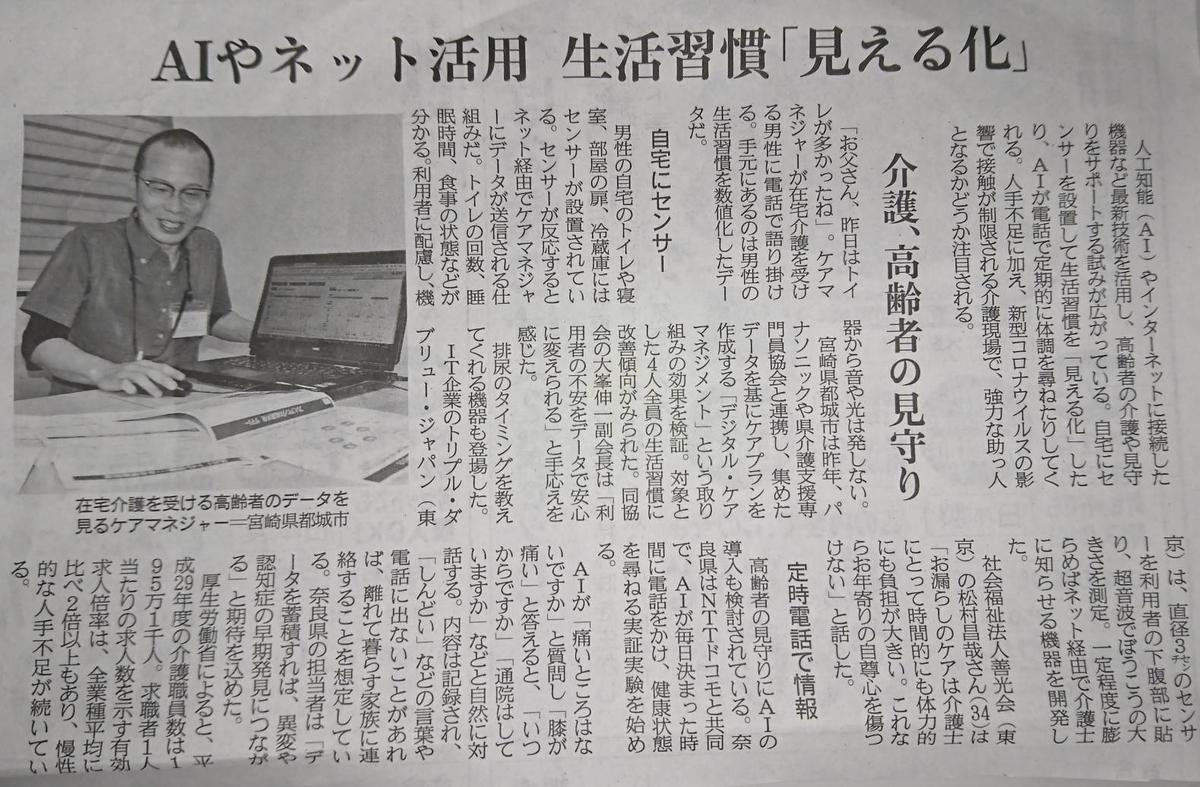 f:id:kazura-kobayashi:20200626101759j:plain