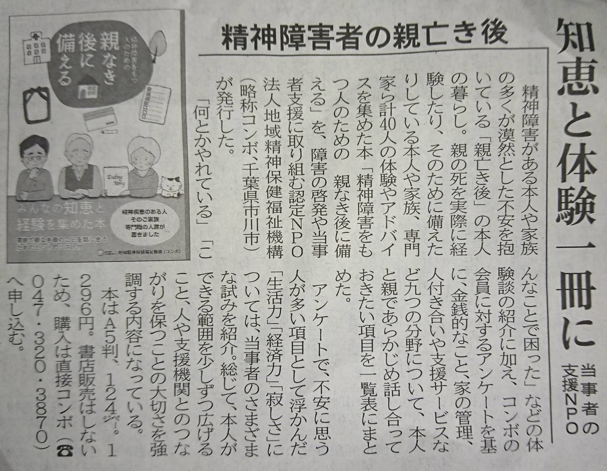 f:id:kazura-kobayashi:20200626103057j:plain