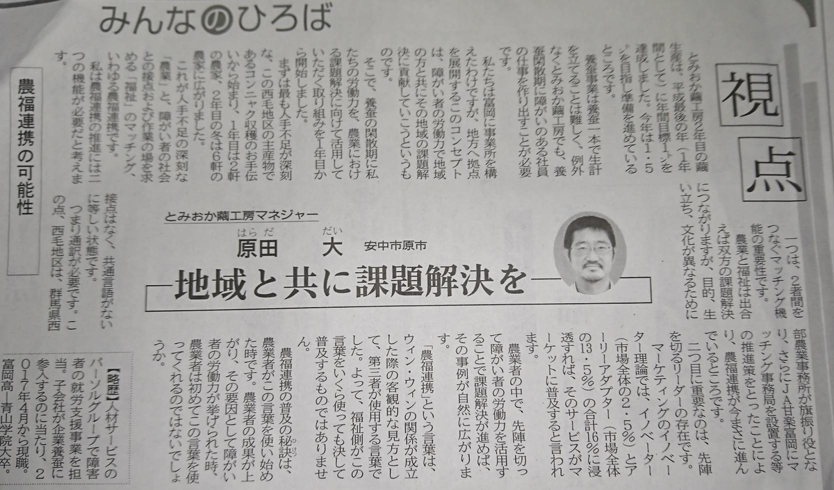 f:id:kazura-kobayashi:20200626164131j:plain