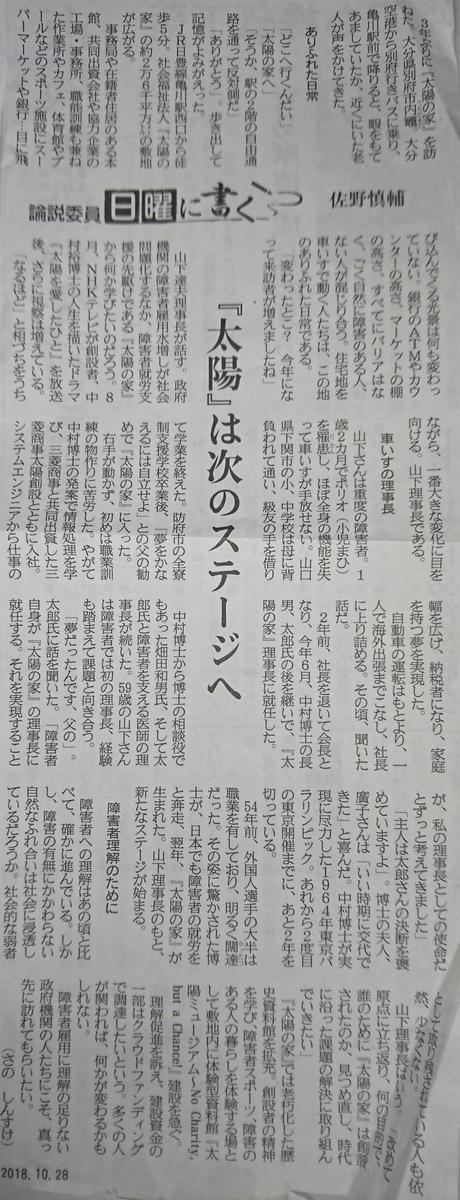 f:id:kazura-kobayashi:20200626172755j:plain