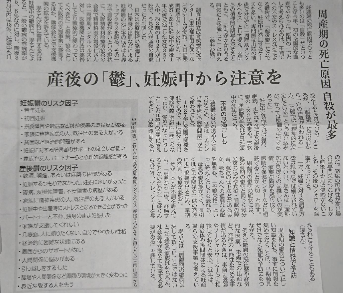 f:id:kazura-kobayashi:20200626175232j:plain