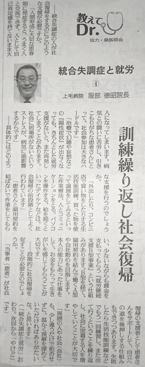 f:id:kazura-kobayashi:20200627142253j:plain