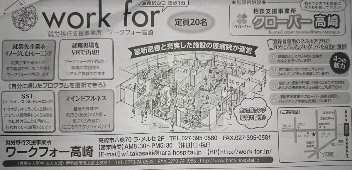 f:id:kazura-kobayashi:20200627142359j:plain