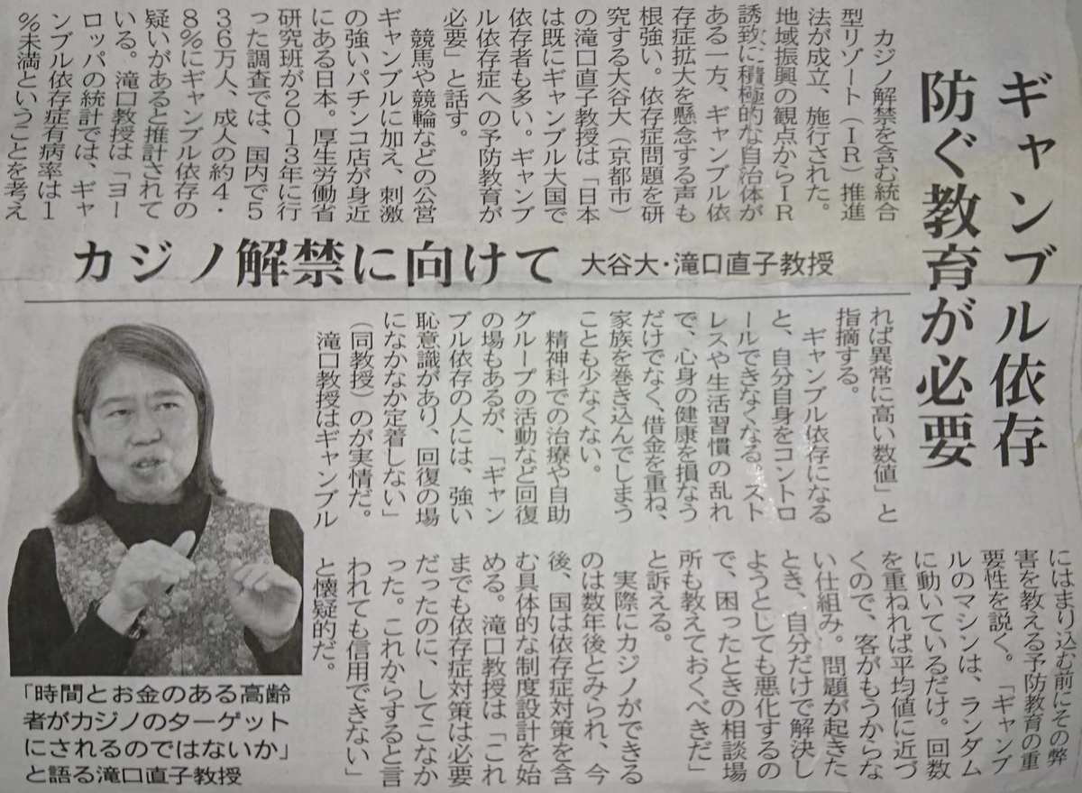 f:id:kazura-kobayashi:20200628084450j:plain