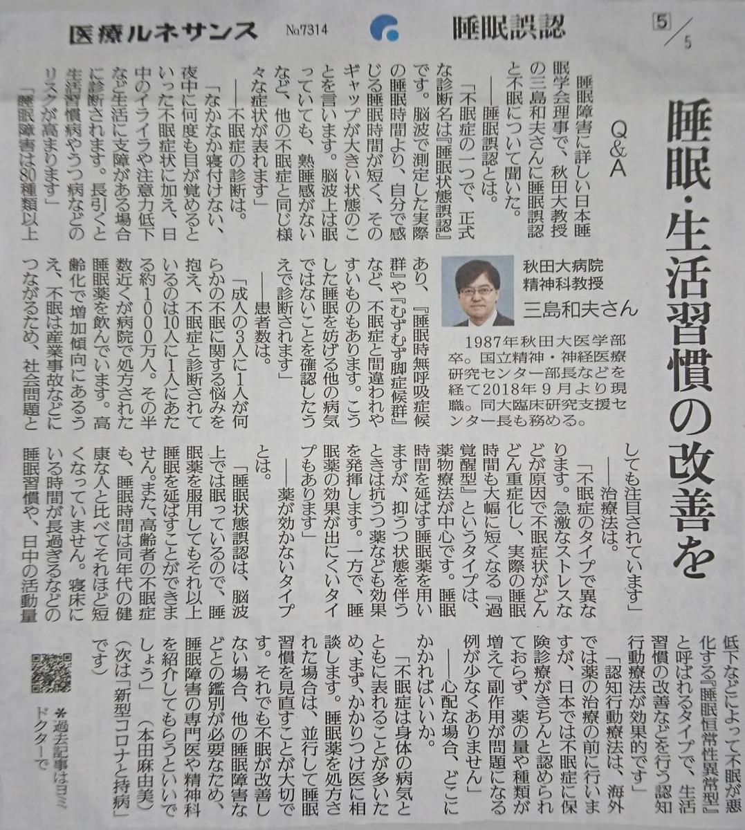 f:id:kazura-kobayashi:20200702164509j:plain