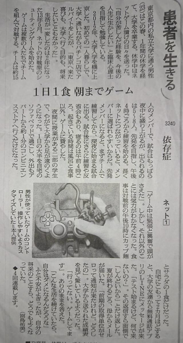 f:id:kazura-kobayashi:20200703105114j:plain