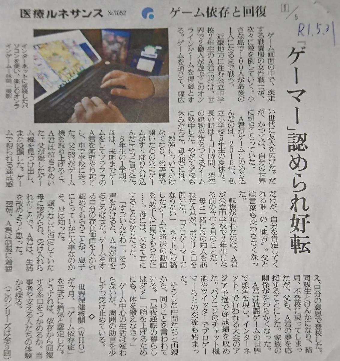f:id:kazura-kobayashi:20200703105346j:plain
