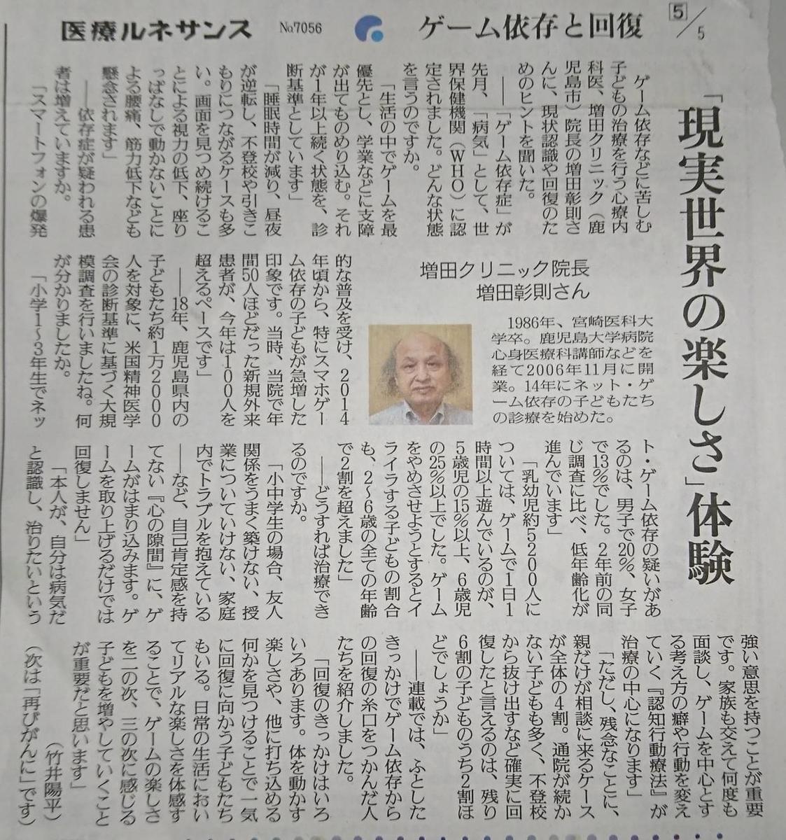 f:id:kazura-kobayashi:20200703105509j:plain
