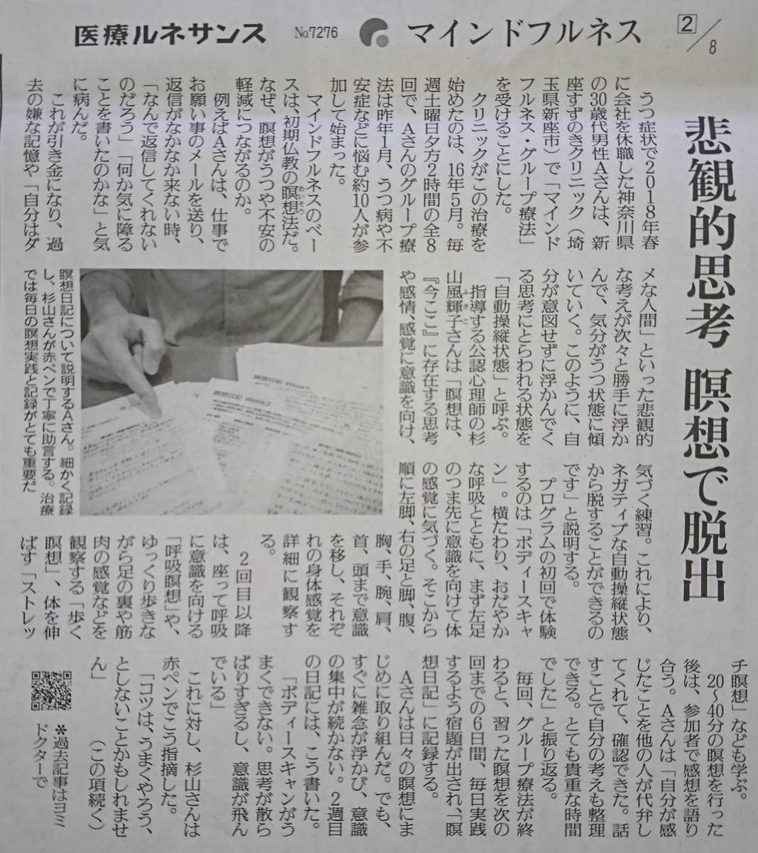 f:id:kazura-kobayashi:20200709103638j:plain