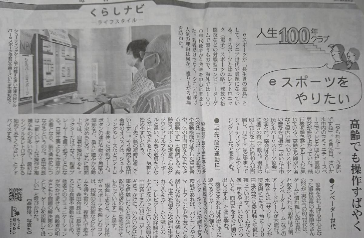 f:id:kazura-kobayashi:20200715081556j:plain