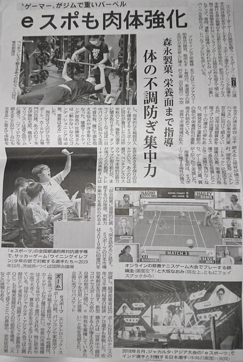 f:id:kazura-kobayashi:20200715090248j:plain