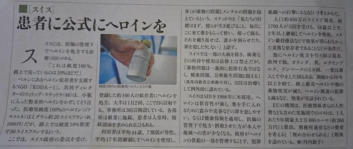 f:id:kazura-kobayashi:20200719131357j:plain