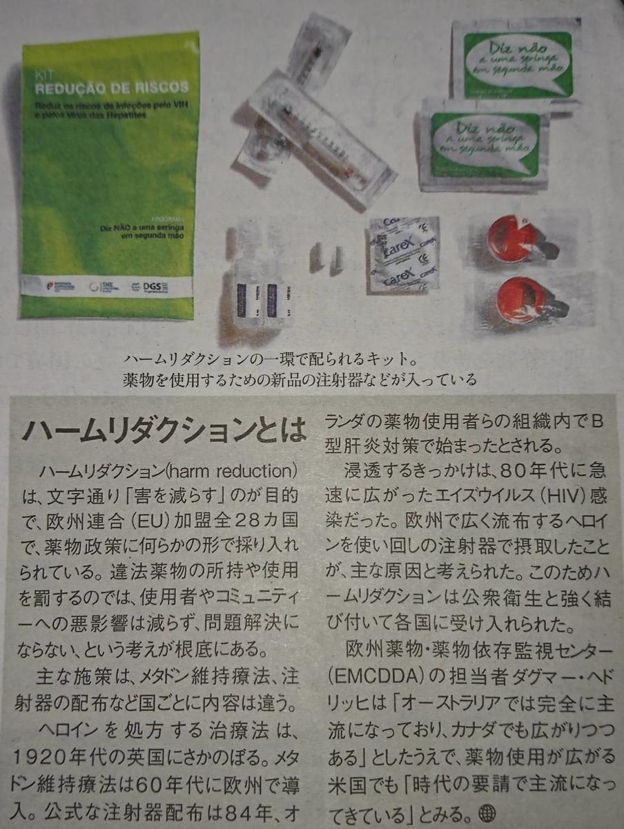 f:id:kazura-kobayashi:20200719154510j:plain