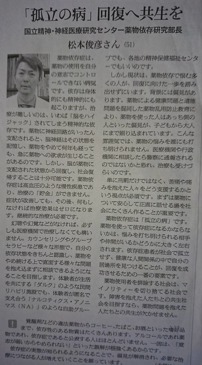 f:id:kazura-kobayashi:20200719160312j:plain