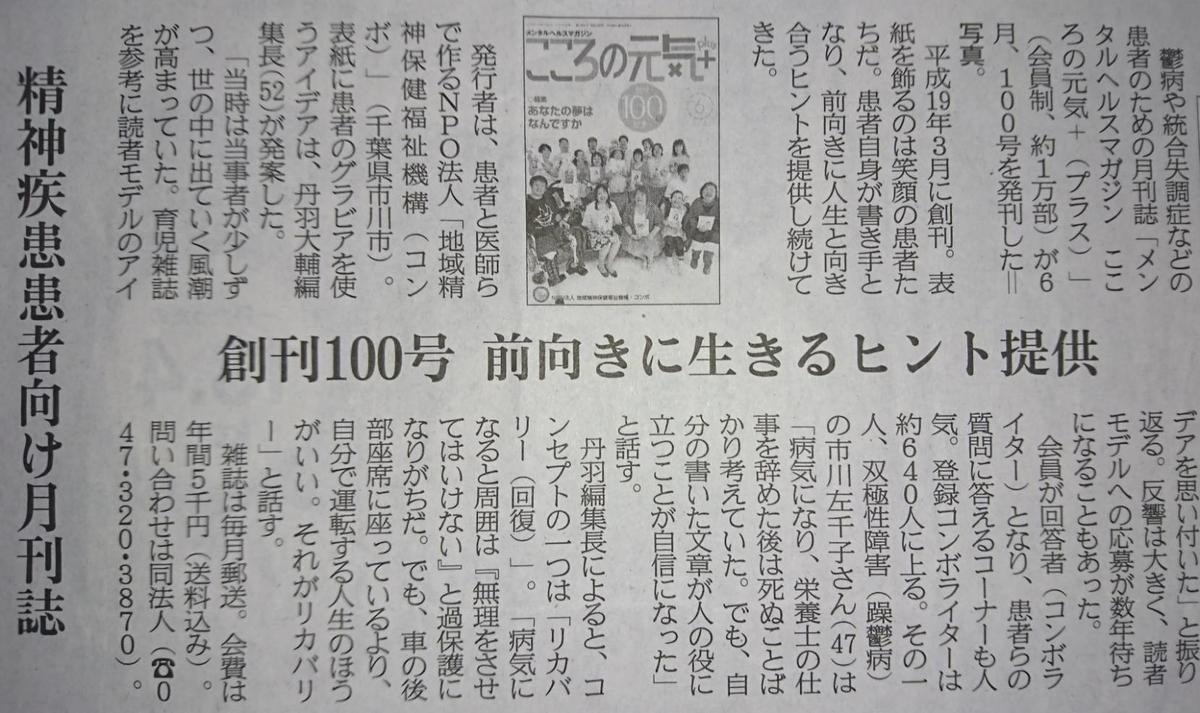 f:id:kazura-kobayashi:20200722145004j:plain