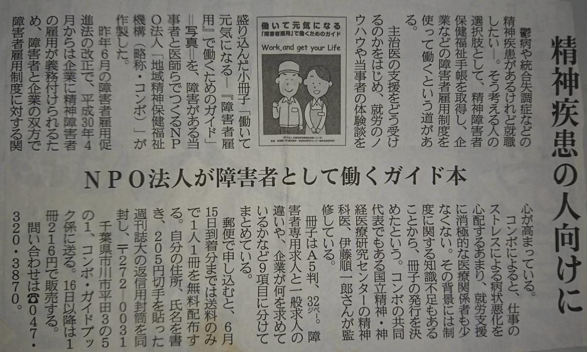 f:id:kazura-kobayashi:20200722145114j:plain