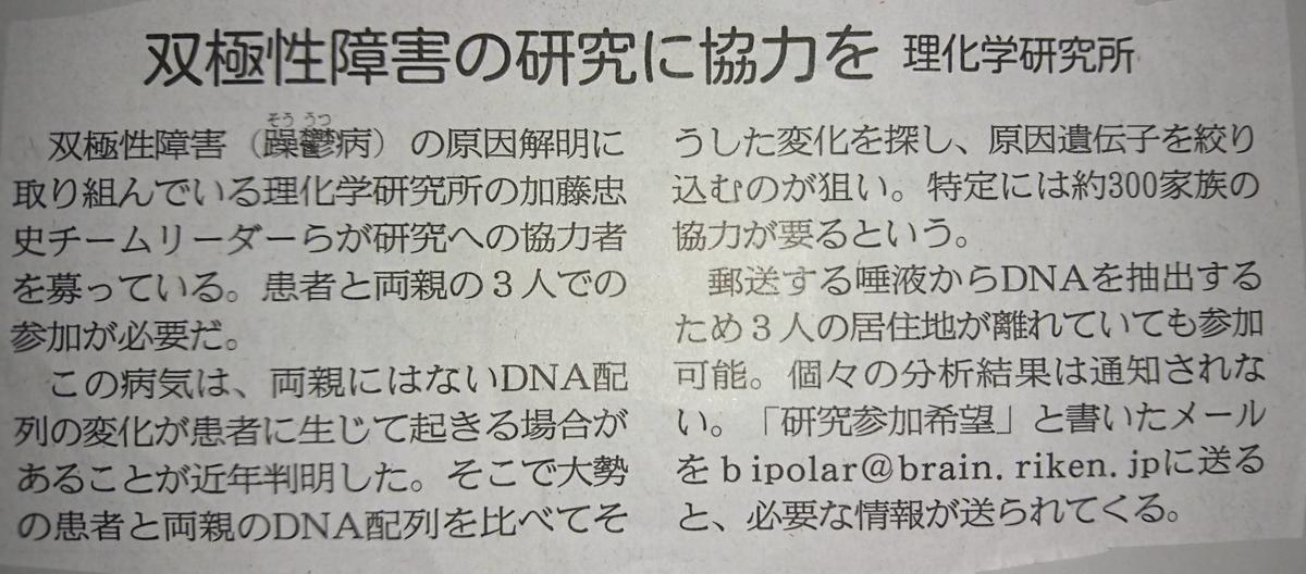 f:id:kazura-kobayashi:20200722145608j:plain