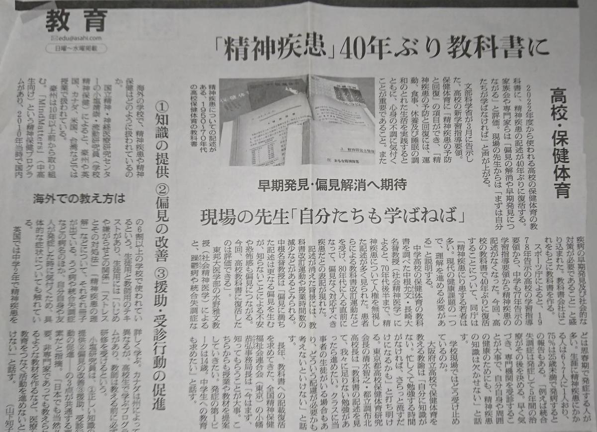 f:id:kazura-kobayashi:20200722172620j:plain