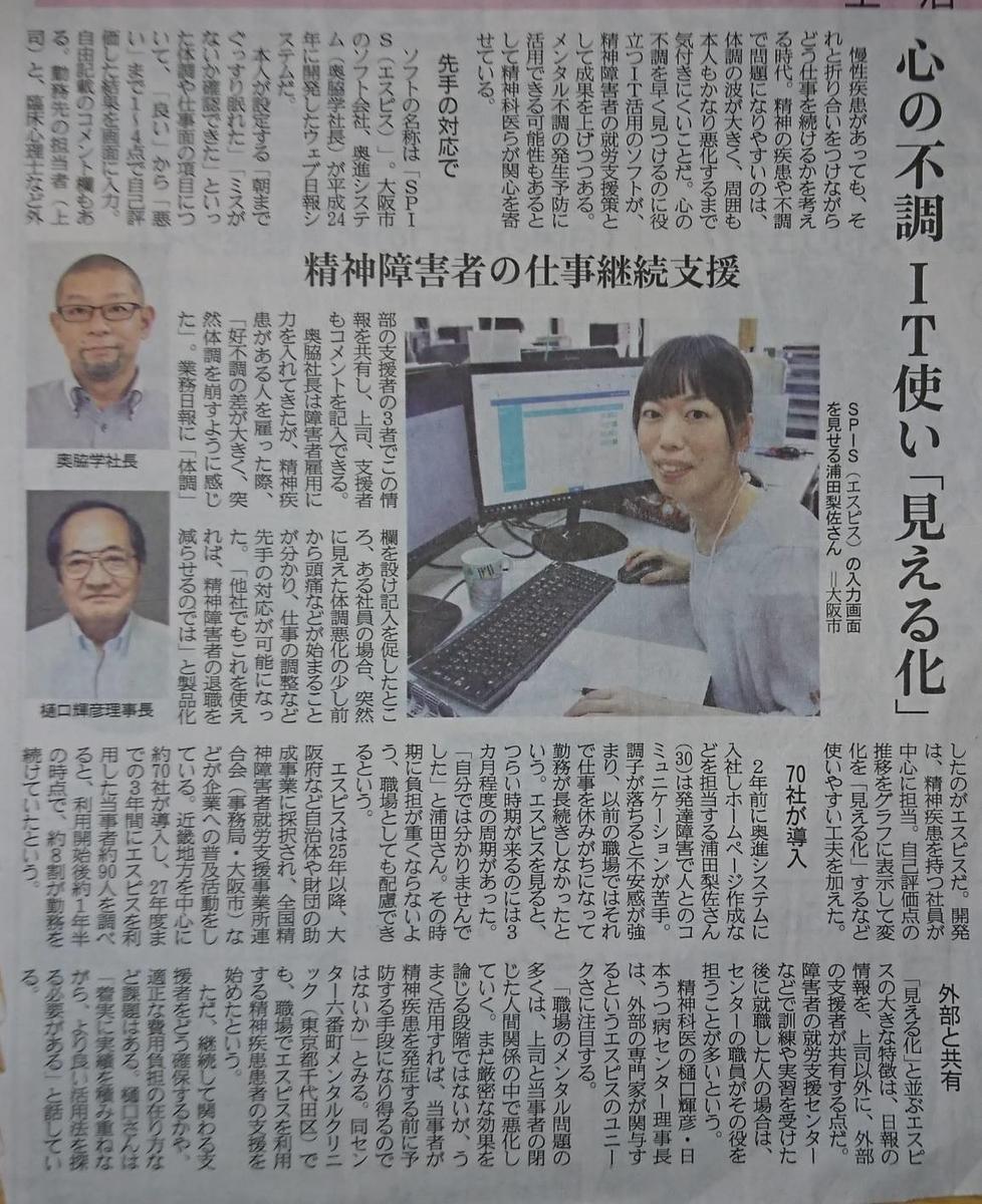 f:id:kazura-kobayashi:20200724152618j:plain