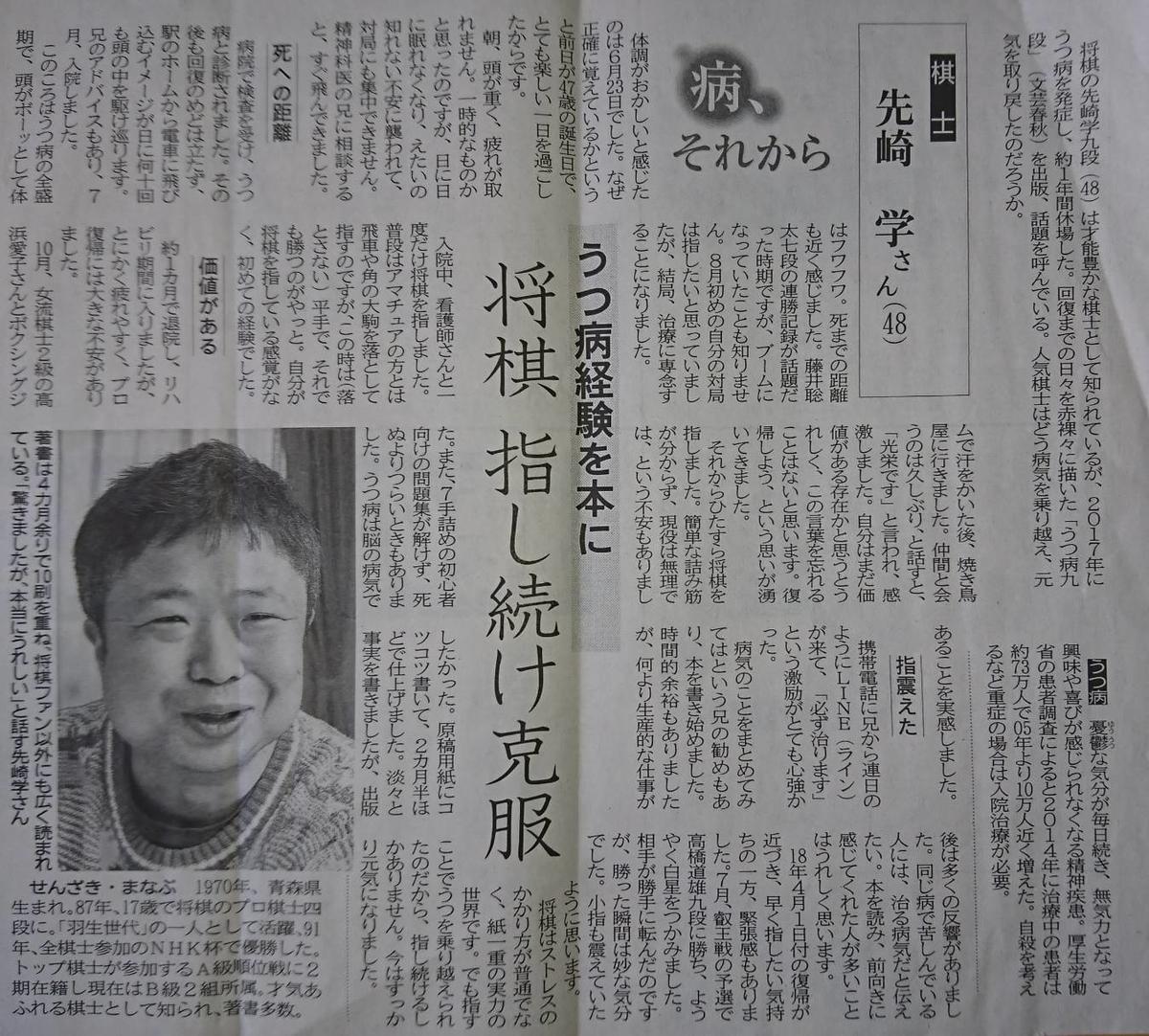 f:id:kazura-kobayashi:20200726103821j:plain