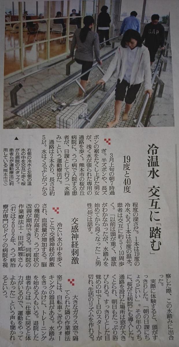 f:id:kazura-kobayashi:20200726105000j:plain