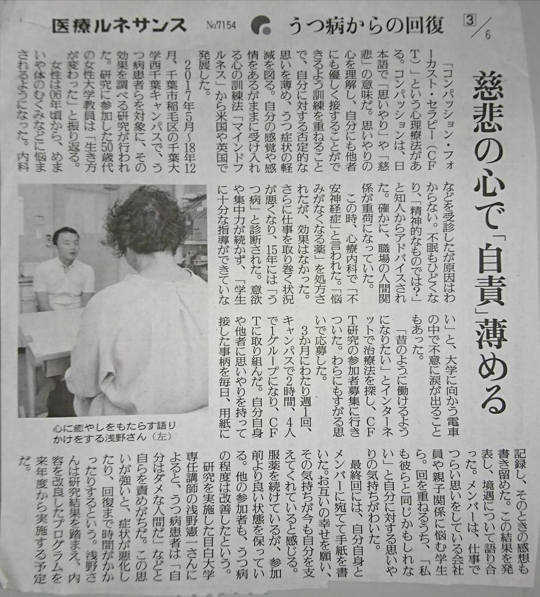 f:id:kazura-kobayashi:20200730144951j:plain
