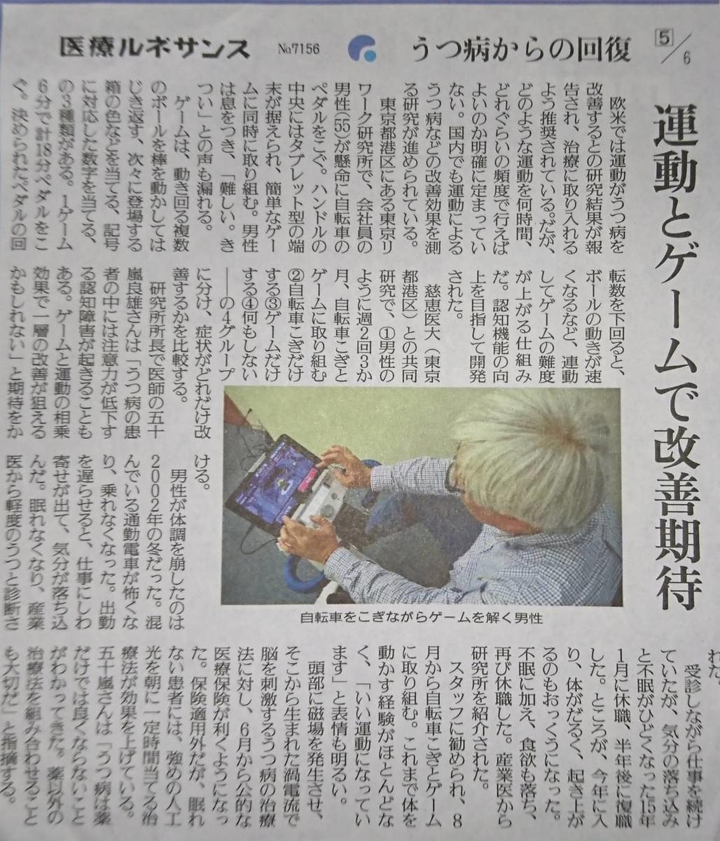 f:id:kazura-kobayashi:20200730145609j:plain