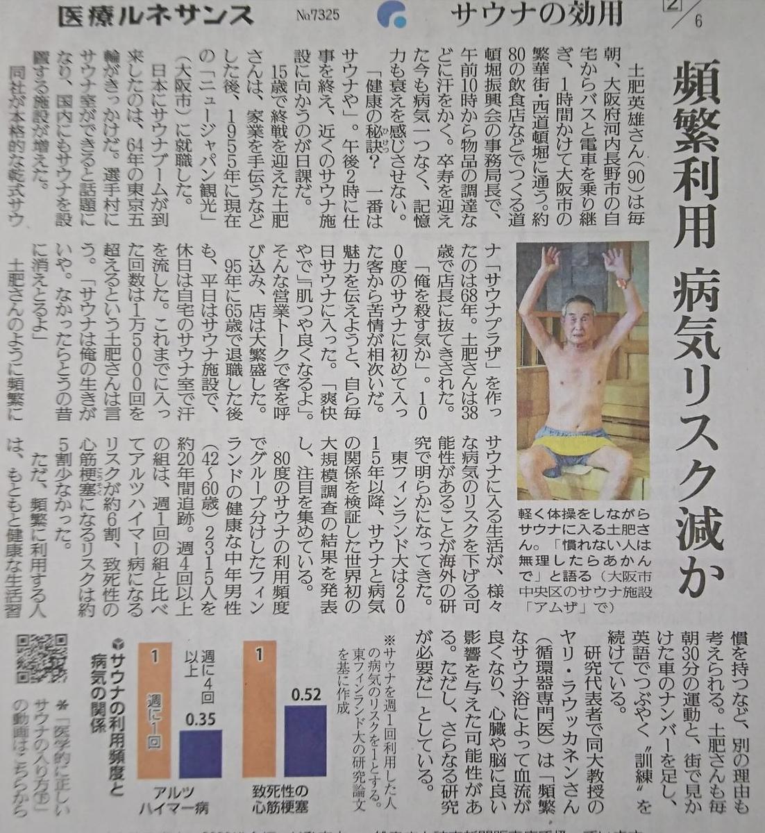 f:id:kazura-kobayashi:20200803225653j:plain