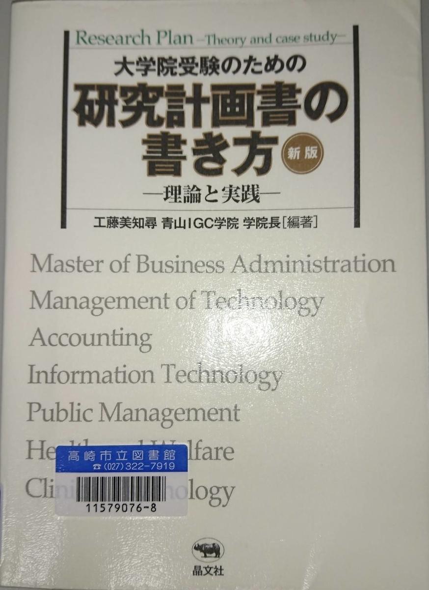 f:id:kazura-kobayashi:20200806214757j:plain