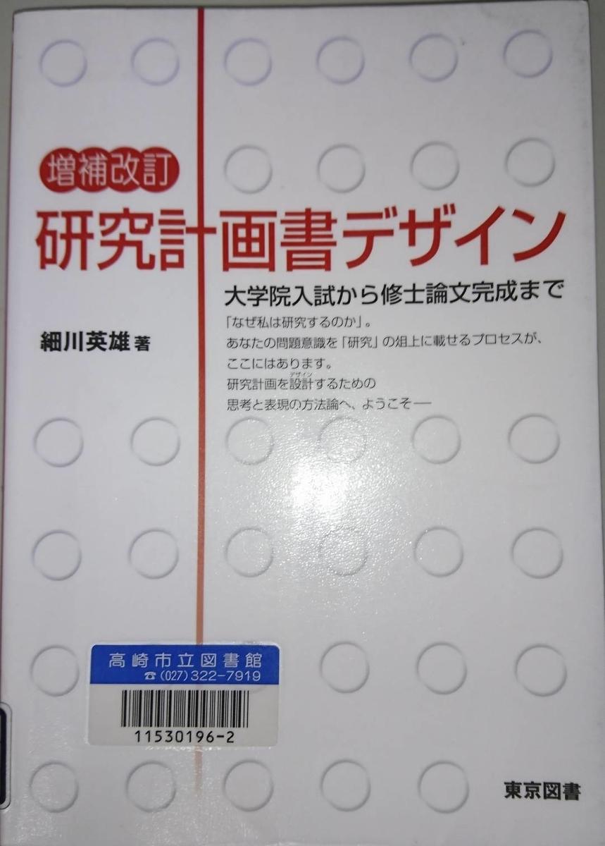 f:id:kazura-kobayashi:20200806214843j:plain
